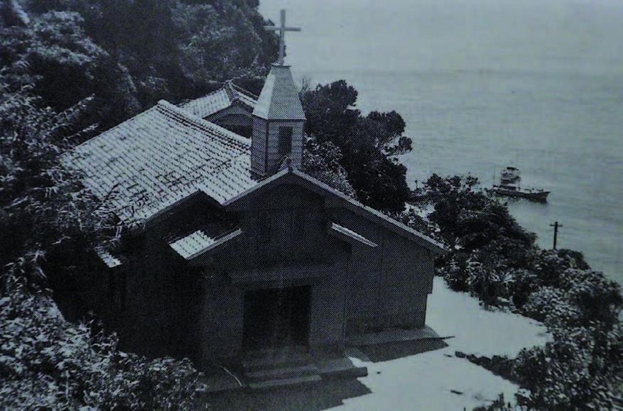10_瀬戸脇教会堂(1967年以前)